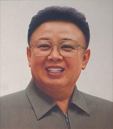 Kim_Jong_il_Portrait