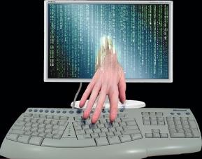 computer-hacker-alert